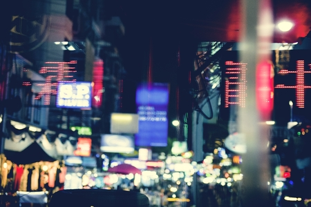 Blurred city lights at night time