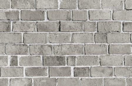 Gray textured brick wall background Stockfoto