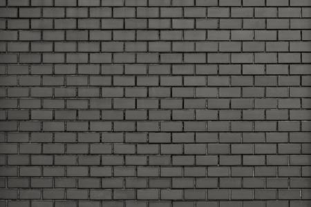 Gray modern brick wall textured background