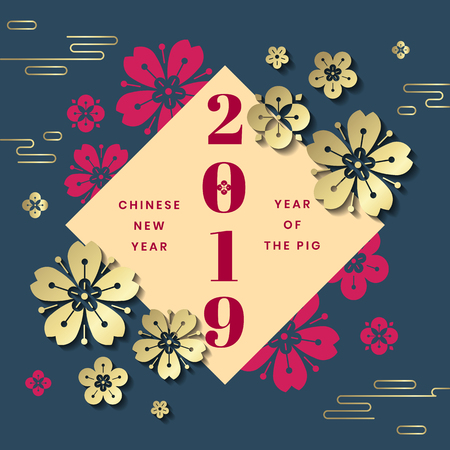 Chinese new year 2019 card Çizim