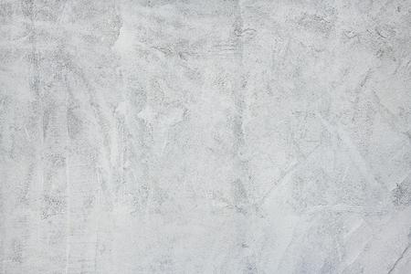 Fond de mur texturé en béton gris