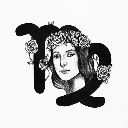 Hand drawn horoscope symbol of Virgo illustration Фото со стока