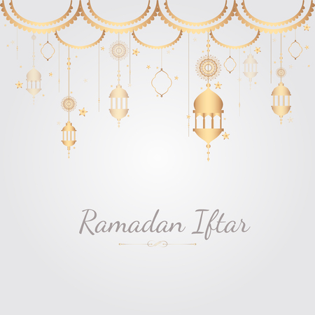 Ramadan Iftar lantern design vector