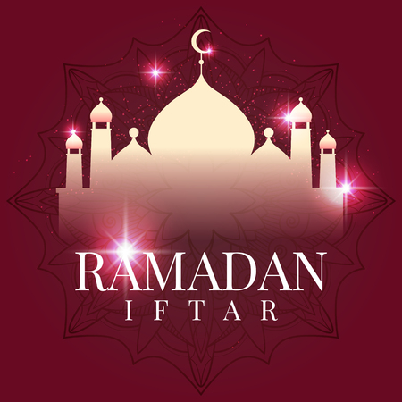 Ramadan Iftar card design vector