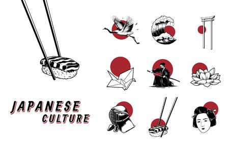 Ensemble de vecteurs de symboles culturels et traditionnels japonais