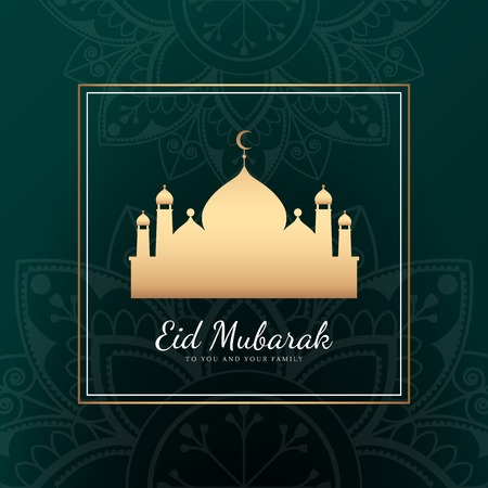 Eid Mubarak card with mosque pattern background
