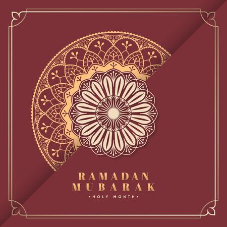 Red and gold Eid Mubarak postcard vector