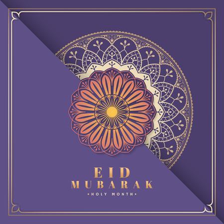 Purple Eid Mubarak postcard vector Illustration