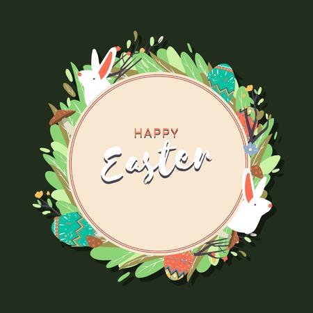 Easter eggs hunt festival round beige frame vector  イラスト・ベクター素材