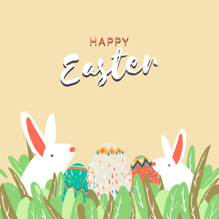 Easter eggs hunt festival background vector
