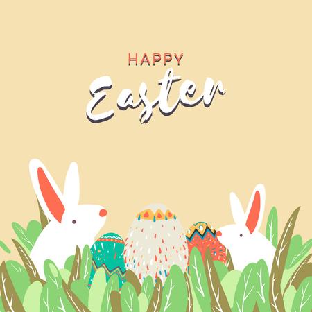 Easter eggs hunt festival background vector Banque d'images - 118067861