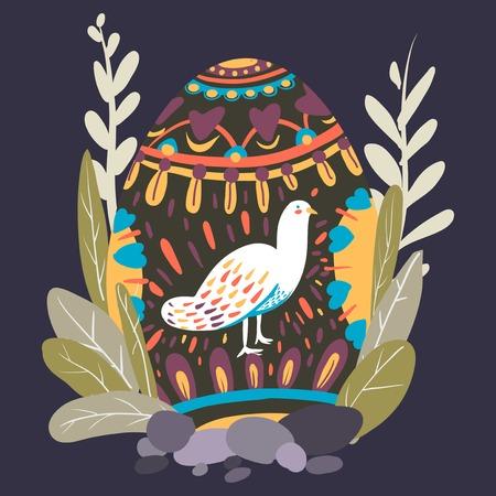 Easter festival painted egg vector Stockfoto - 118446886