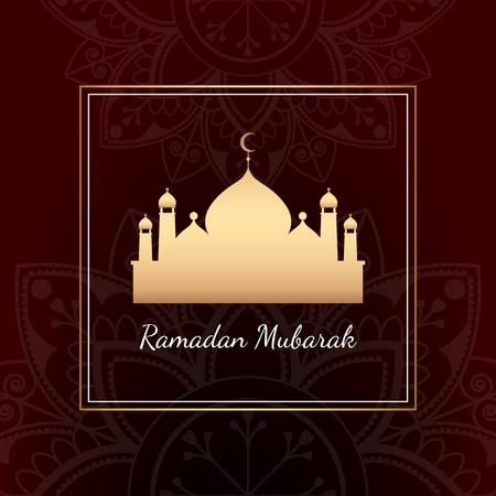 Ramadan Mubarak card design vector