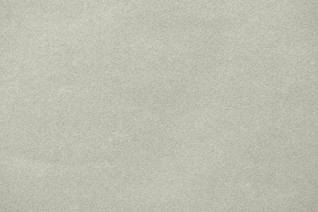 Beige kraft paper textured background