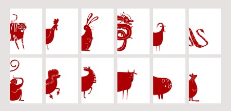 Chinese zodiac animal signs collection vector 版權商用圖片 - 120963589