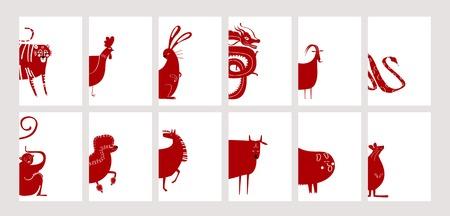 Vettore di raccolta di segni animali dello zodiaco cinese