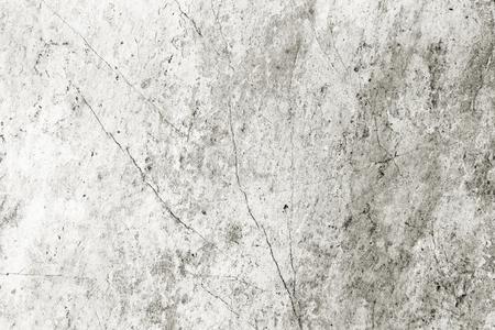 Fondo de textura de cemento gris grunge