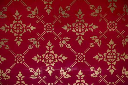 Vintage red and gold patterned background vector Иллюстрация