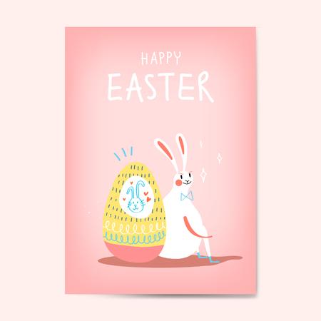 Easter celebration card vector illustration