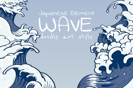 Blue Japanese wave background vector illustration Illustration