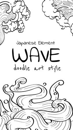 White Japanese wave background vector illustration Illustration