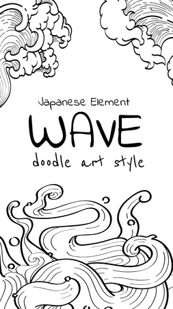 White Japanese wave background vector illustration Illusztráció