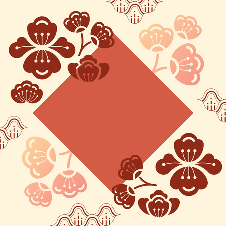 Chinese new year 2019 greetings card
