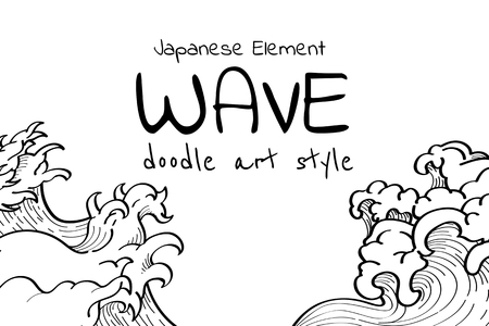 White Japanese wave background vector Illustration