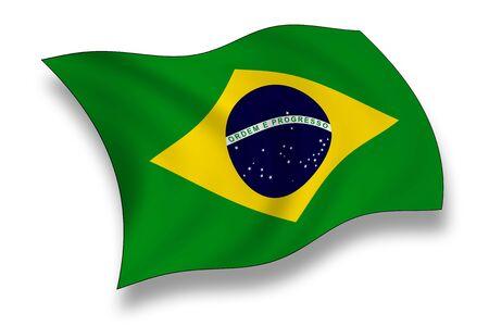brasilia: Flag of Brasilia