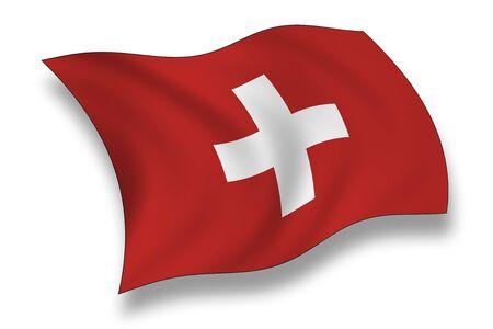 schweiz: Flag of Switzerland