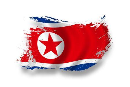 Flag of North Korea Stock Photo - 7734329