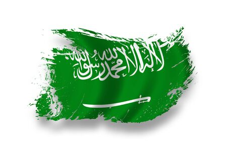 arabia: Flag of Saudi Arabia