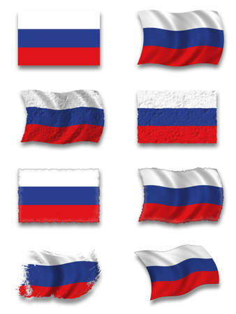 Flag of Russia Stock Photo - 7734175