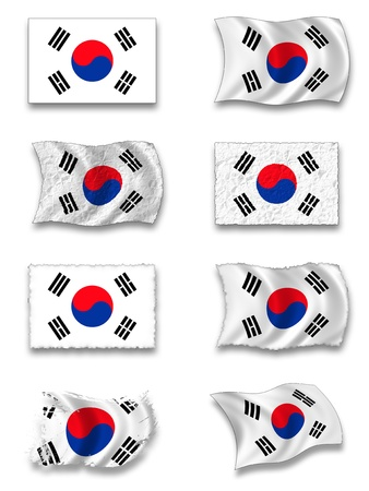 Flag of South Korea Stock Photo - 8649968