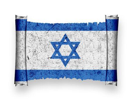 Flag of Israel Stock Photo - 8650205