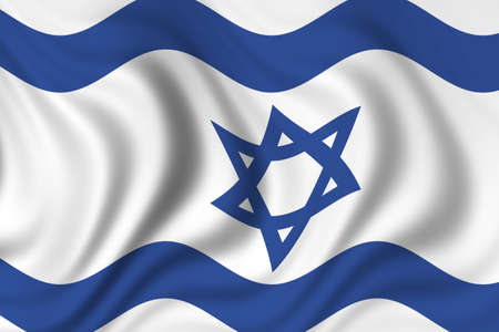 israel Stock Photo - 8895608