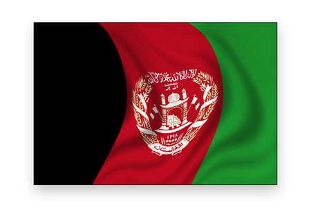 afghanistan': flag of afghanistan Stock Photo