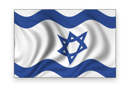 Flag of Israel Stock Photo - 9011228