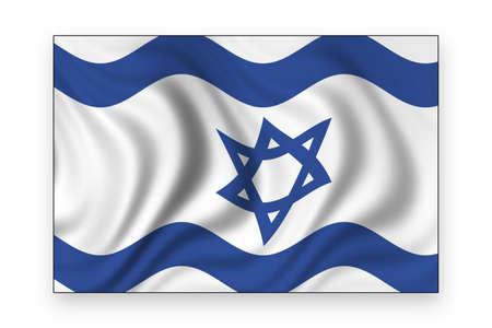 Flag of Israel Stock Photo - 9011228