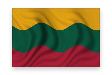 lithuania: flag of lithuania
