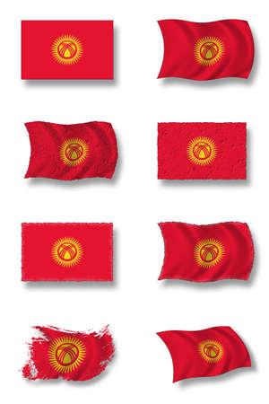 kyrgyzstan: flag of kyrgyzstan