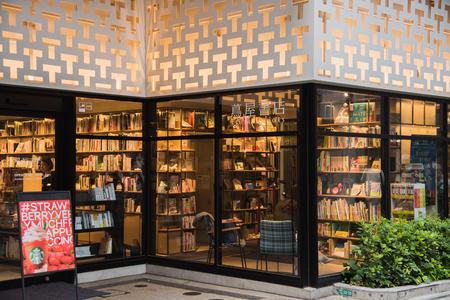 TOKYO, JAPAN - april 23, 2018. TSUTAYA BOOKSTORE Japanese Bookstore in Ikebukuro, Tokyo,Japan.