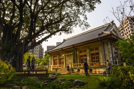 Natural way six arts cultural center in Taichung Taiwan