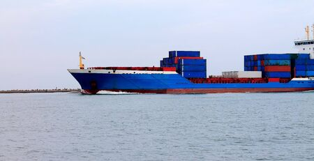 cargo ship is in port photo