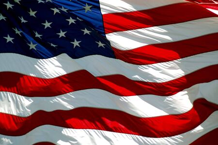 usa patriotic: American Flag Stock Photo