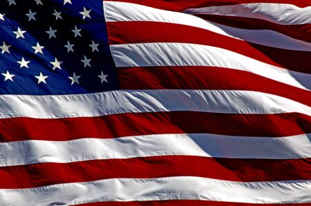 tiffany blue: The American Flag Flowing In The Wind Stock Photo