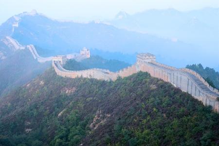 muralla china: Gran Muralla China en inshanling, provincia de Hebei Foto de archivo