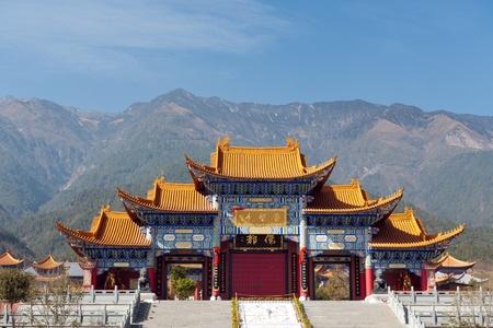 yunnan: Chongsheng Temple in Dali city, Yunnan province, China Stock Photo
