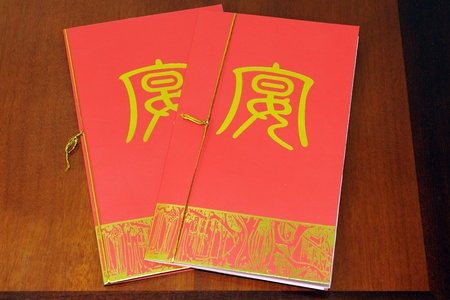 Chinese wedding invitation cards on the table photo