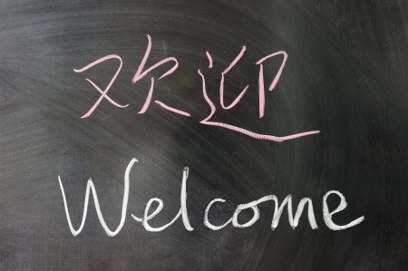 Welcome word in Chinese and English written on the chalkboard photo